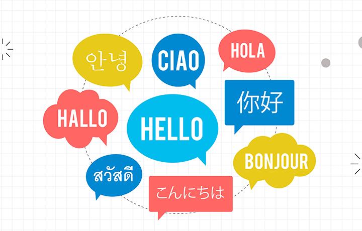 Aprender idiomas en Colegio Alarcón