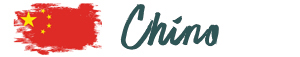 Language Itinerary - Chino