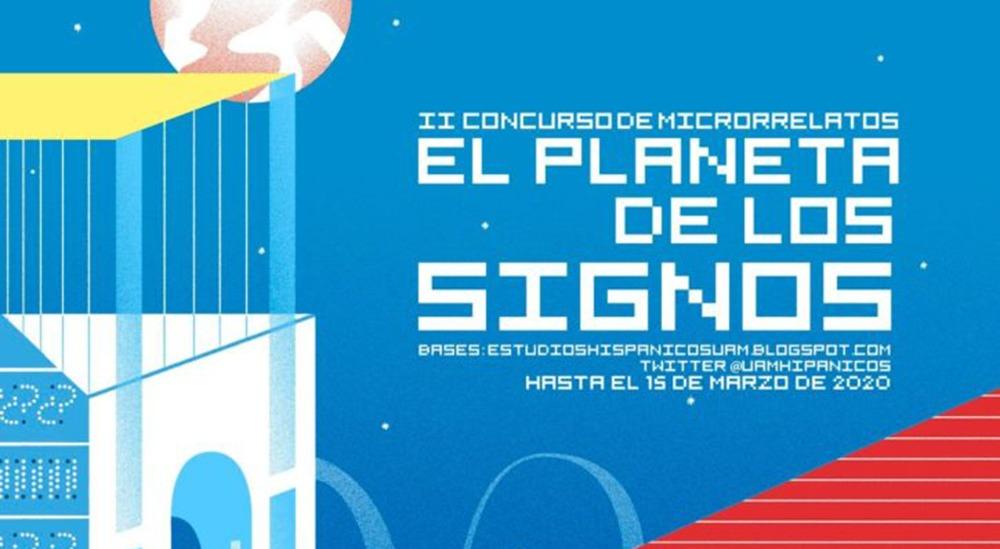 Marco López Borrego, ganador del II Certamen El Planeta de los Signos